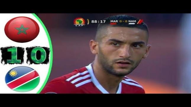 ملخص مباراة المغرب و ناميبيا 1-0 المغرب تسجل فالوقت القـااتل