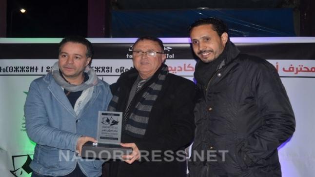 نجاح باهر لمحترف أمزيان للمسرح الأكاديمي في دورته الثانية بالناظور.