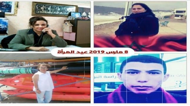 خديجة ، بشرى ، عائشة : نساء مغربيات في خدمة المجتمع .